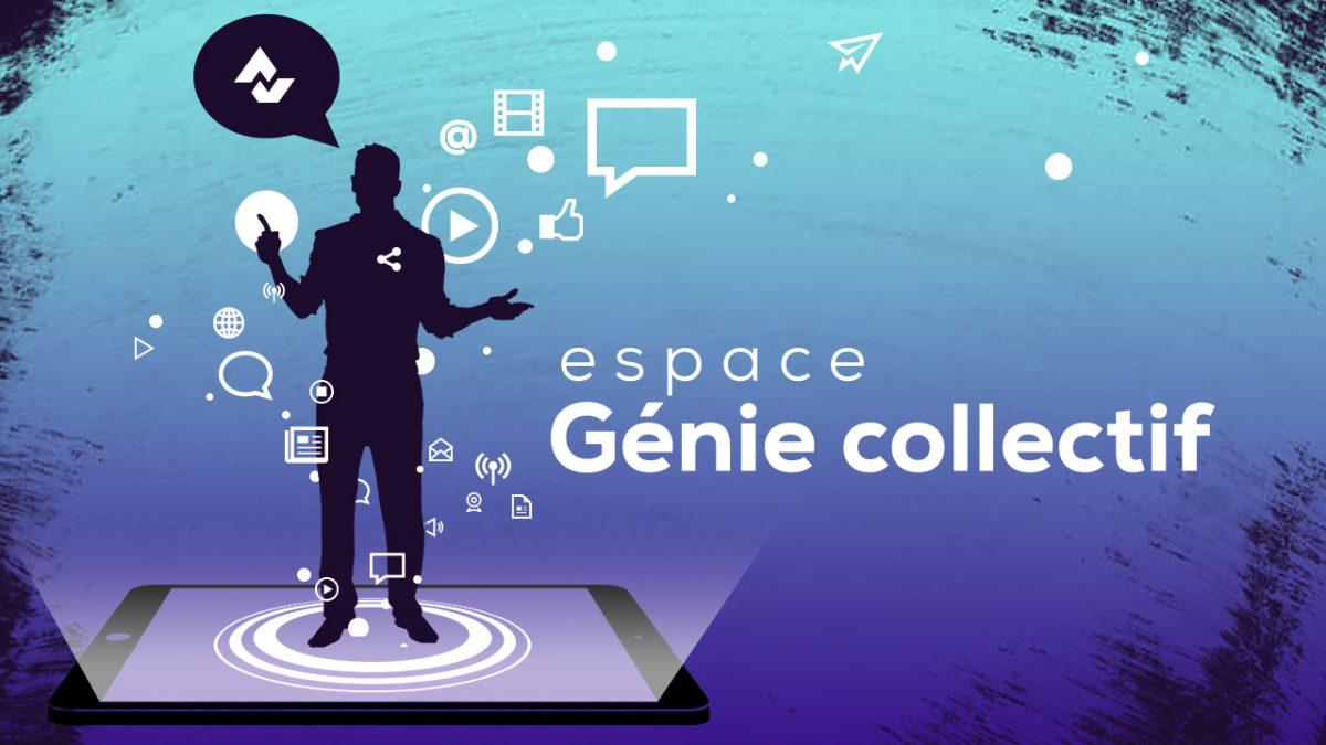 Espace Génie collectif